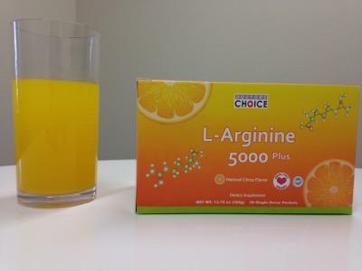 l-アルギニン5000のパッケージ